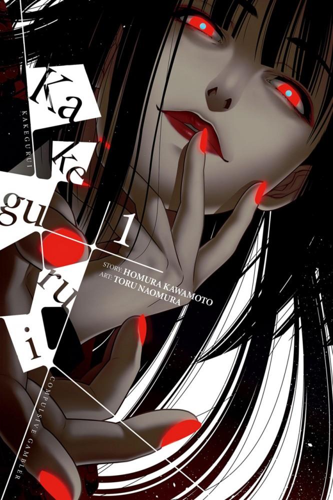 Kakegurui – Compulsive Gambler #1