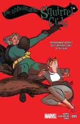 The Unbeatable Squirrel Girl Vol.2 #05