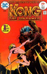 Kong the Untamed #1-5 Complete
