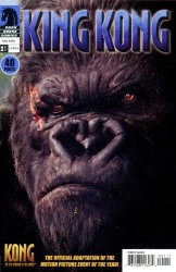 King Kong - The 8th Wonder of the World #1