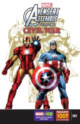 Marvel Civil War Cbr Indir 120