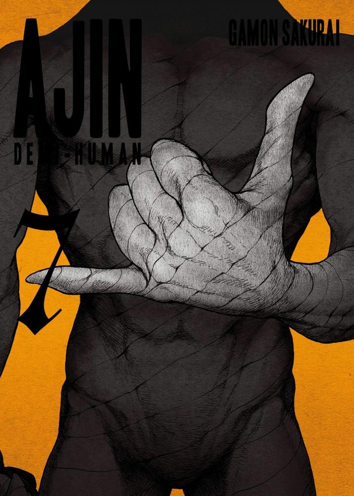 Ajin - Demi Human Vol. #7