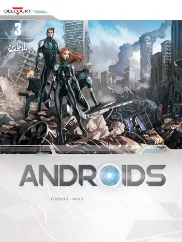 Androids Vol.3 - Invasion
