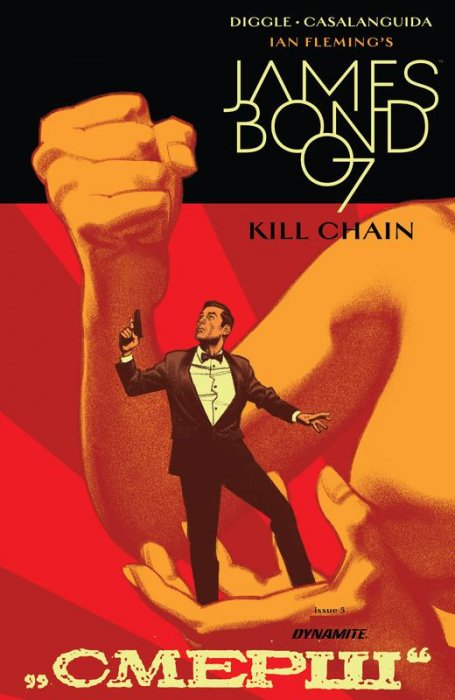 James Bond - Kill Chain #5
