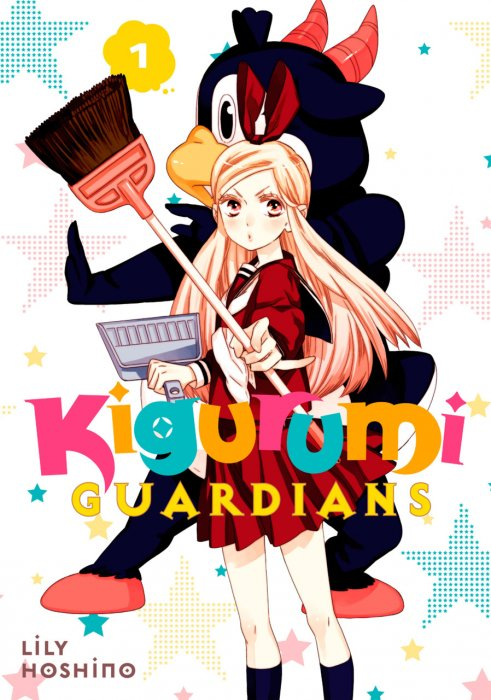 Kigurumi Guardians Vol.1-3 Complete