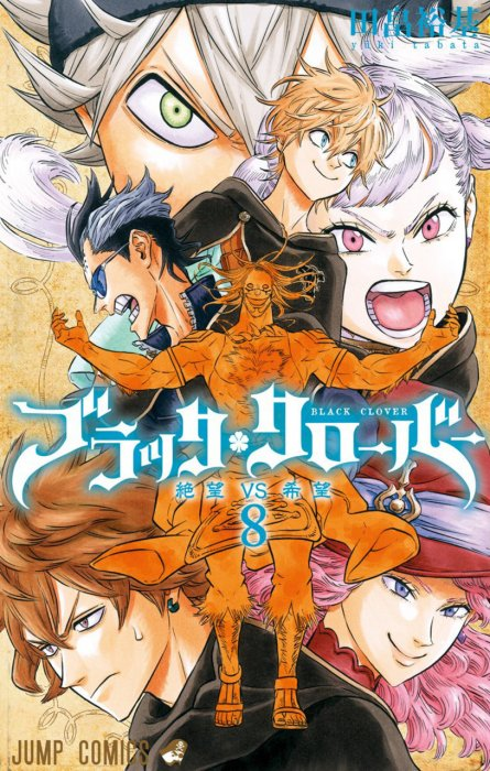 Black Clover Vol.8
