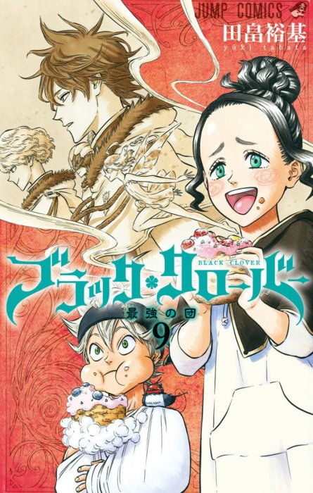 Black Clover Vol.9
