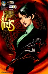 Executive Assistant Iris (Volume 1) 0-6 series