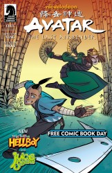 Free Comic Book Day 2014 – All Ages