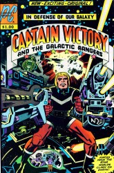 Download Captain victory and the galactic rangers (1-13 series + Special) Complete