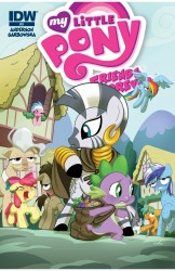 My Little Pony - Friends Forever #21
