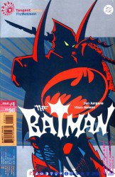 Tangent Comics: The Batman