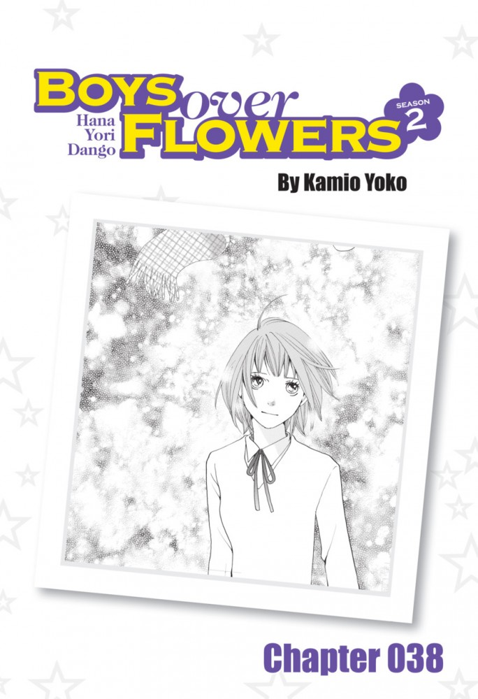 Boys Over Flowers Season #2 - Chapter 38