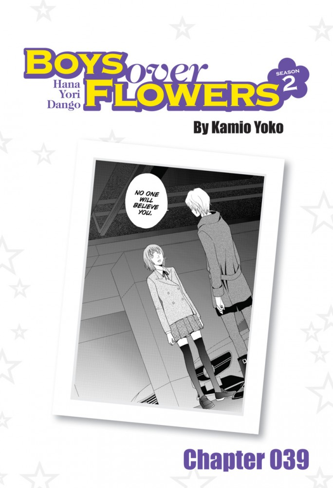 Boys Over Flowers Season #2 - Chapter 39