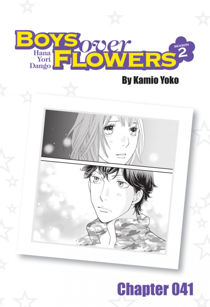 Boys Over Flowers Season #2 - Chapter 41