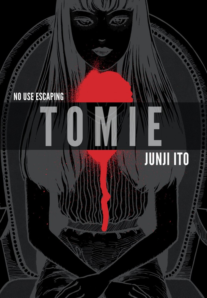 Tomie - Complete Deluxe Edition #1 -  No Use Escaping