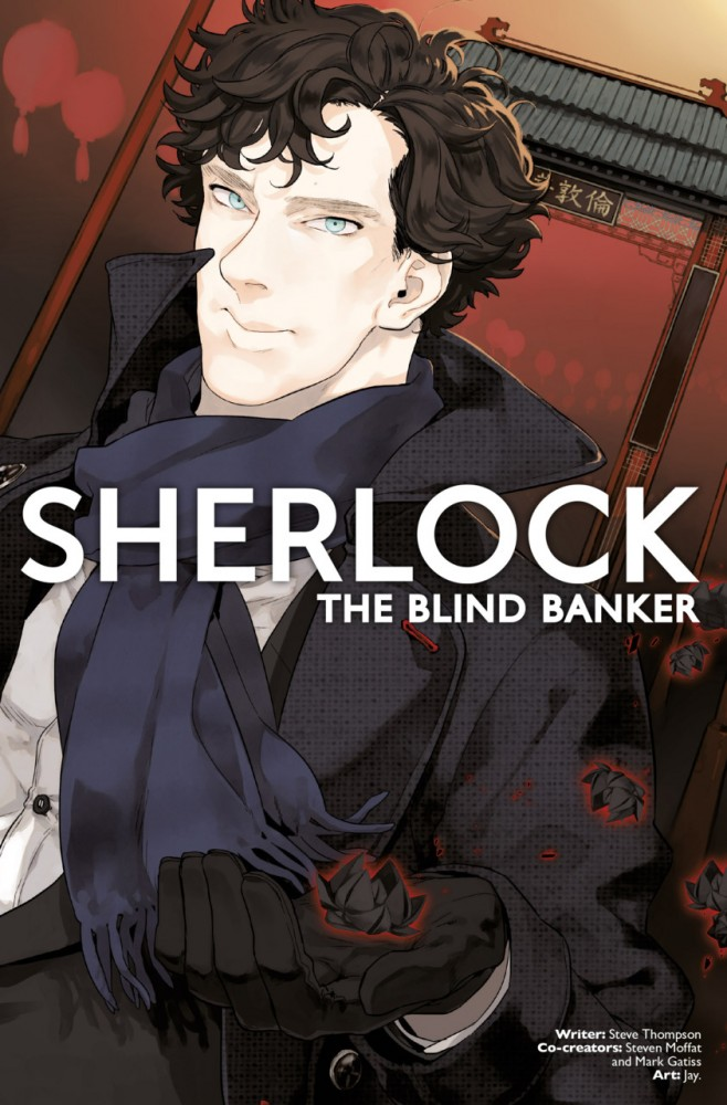 Sherlock - The Blind Banker #3