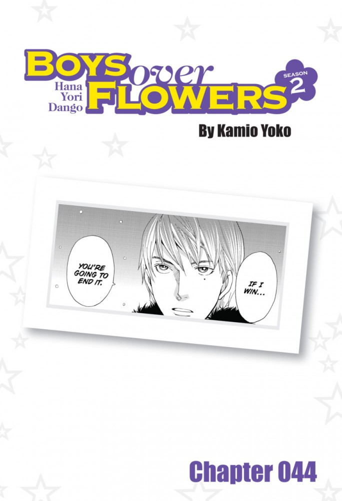 Boys Over Flowers Season #2 - Chapter 44