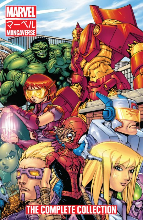 Marvel Mangaverse Complete Collection #1 - TPB