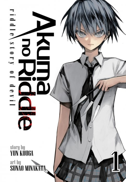 Akuma no Riddle - Riddle Story of Devil Vol.1-5 Complete