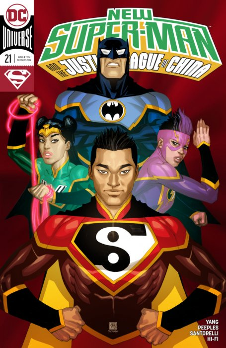 New Super-Man & The Justice League Of China #21