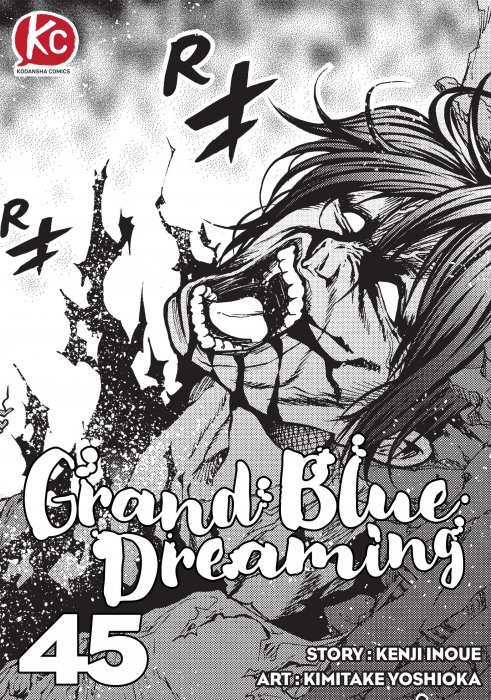 Grand Blue Dreaming #45