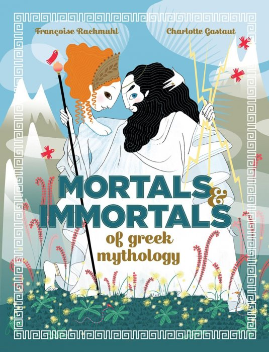 Mortals and Immortals of Greek Mythology #1 - GN