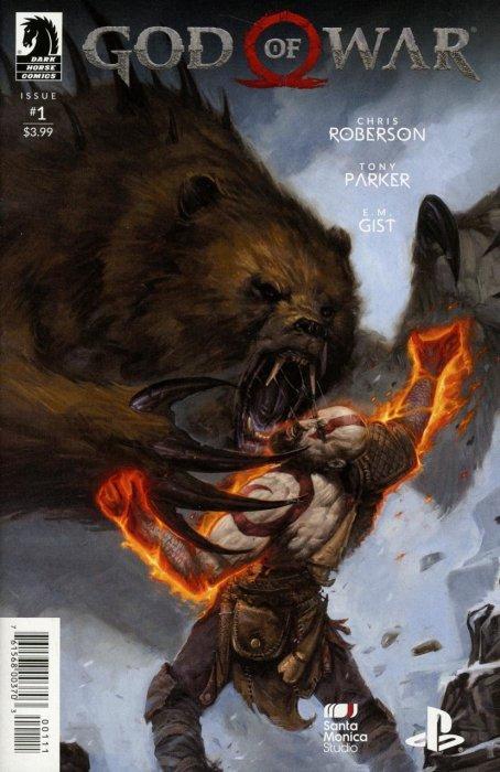 God Of War Vol.2 #1
