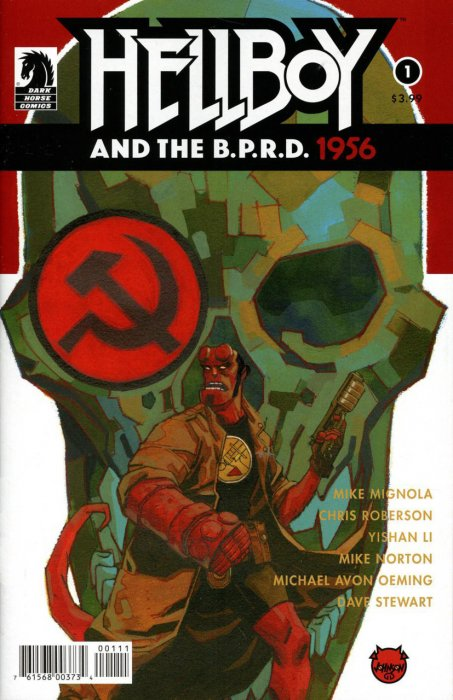 Hellboy and the B.P.R.D. - 1956 #1