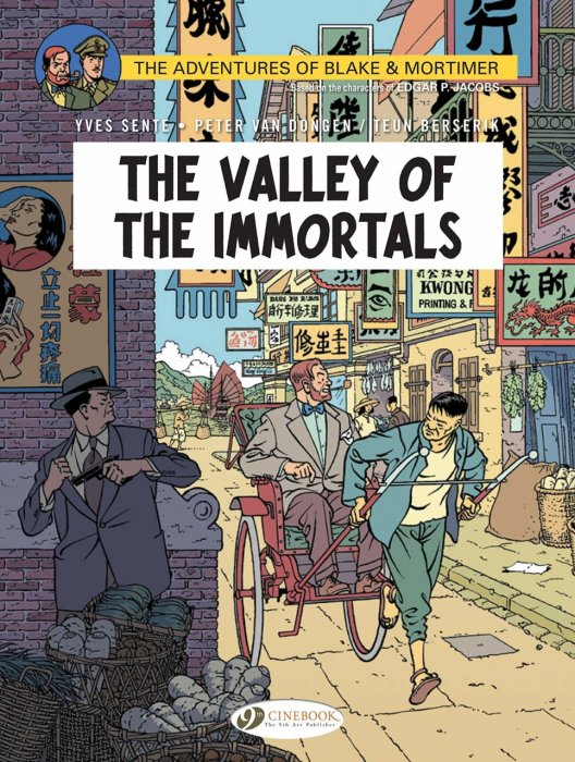 Blake & Mortimer #25 - The Valley of the Immortals