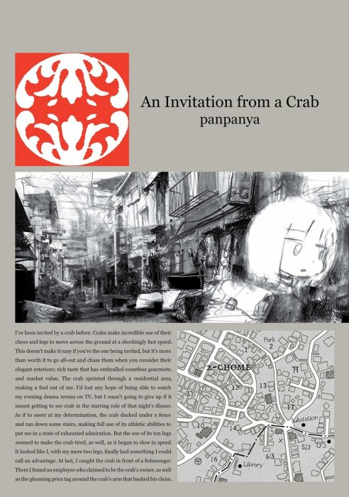 An Invitation from a Crab #1