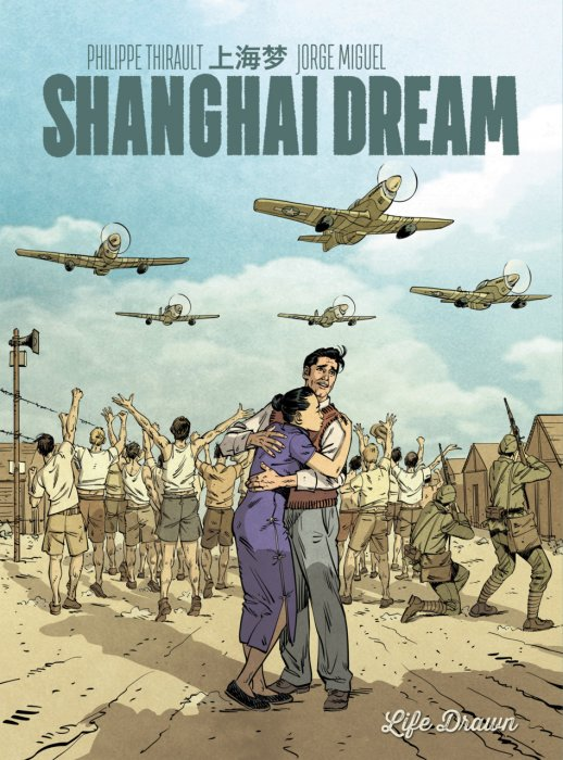Shanghai Dream #1 - GN