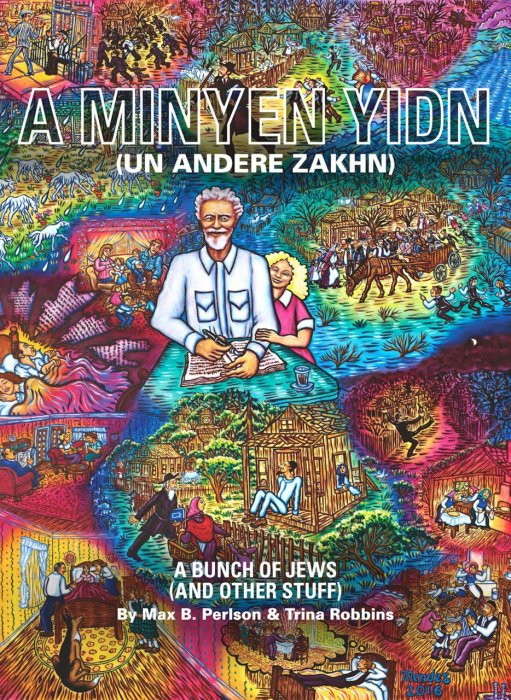 A Bunch of Jews (and other stuff) #1 - GN