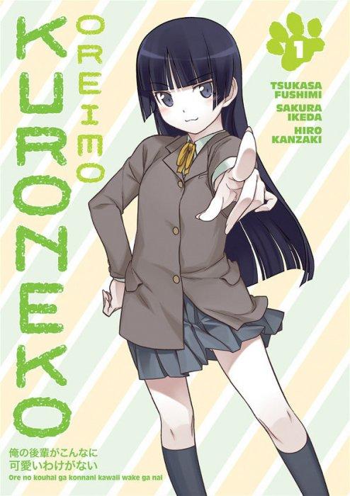 Oreimo Kuroneko Vol.1-6 Complete