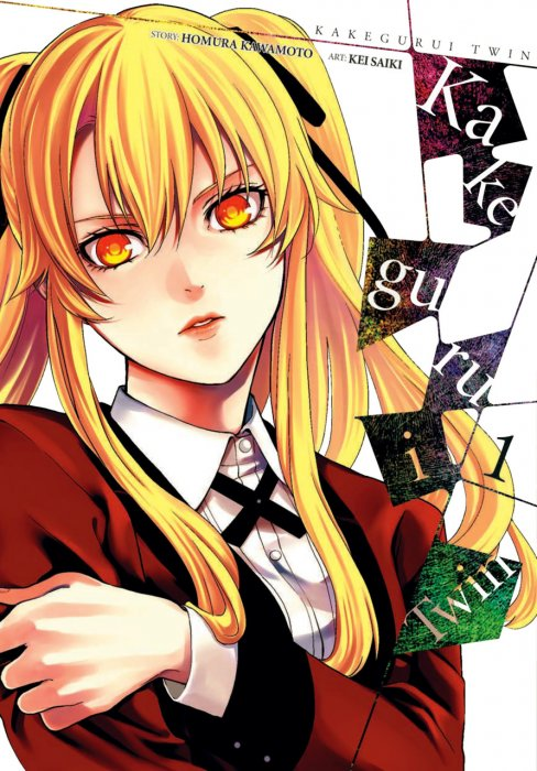 Kakegurui Twin Vol.1-3 Complete