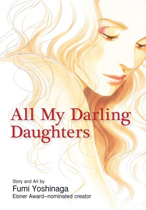 All My Darling Daughters Vol.1