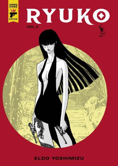 Ryuko Vol.2