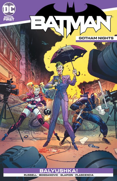 Batman - Gotham Nights #6