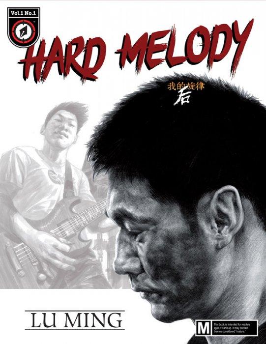 Hard Melody #1