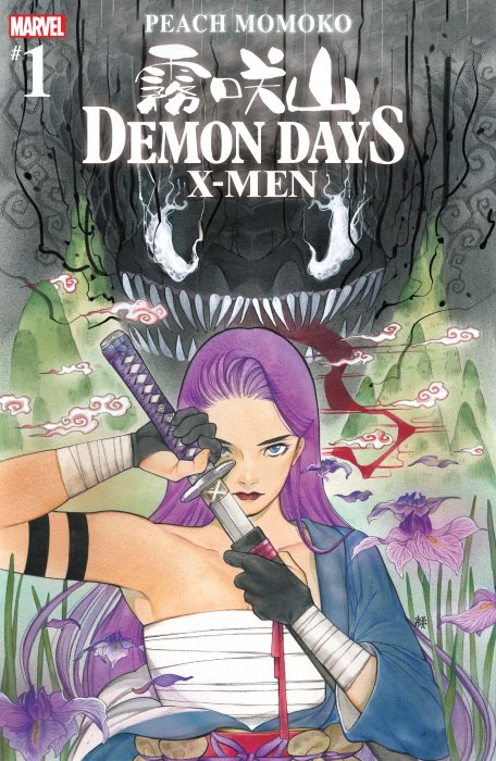 Demon Days - X-Men #1