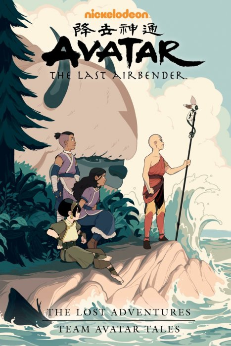 Avatar - The Last Airbender - The Lost Adventures & Team Avatar Tales Library Edition #1 - TPB