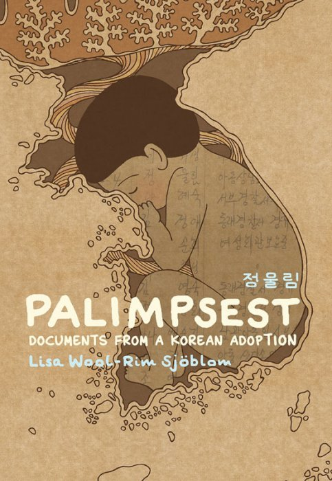 Palimpsest - Documents from a Korean Adoption #1 - GN